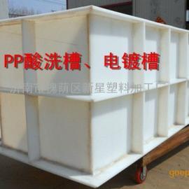 防腐电镀槽、电镀PP槽、PP板加工槽制作加工,工艺先进