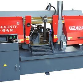 GZ4240上海数控卧式金属带锯床生产厂家