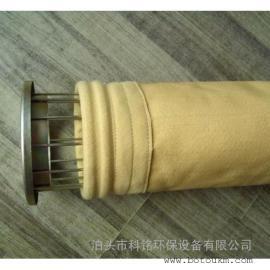 钢厂氟美斯除尘器布袋有机硅骨架