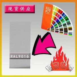 RAL9016交通白相近色粉末涂料,内用环保型粉末涂料