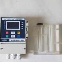自来水在线余氯监测仪/在线余氯检测仪/自来水游离氯