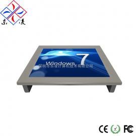 10寸工业平板电脑/10.4寸工业电脑/工业平板