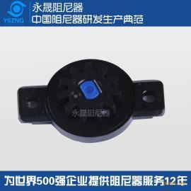 厂家直销:缓冲器/阻尼器/电热壶阻尼器/豆浆机阻尼器