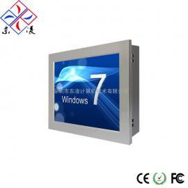 10寸10.4寸工业平板电脑厂家/价格/定制/直销