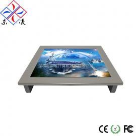 10.4寸嵌入式防震防潮工业平板电脑