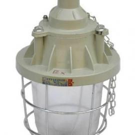 BCD-400隔爆型防爆灯 壳体