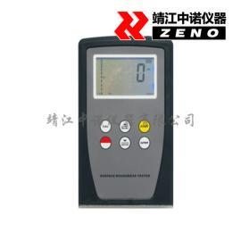 粗糙度仪配件 传感器 测量台架