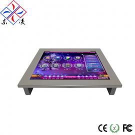 10寸10.4寸工业电脑价格/厂家/批发/定制