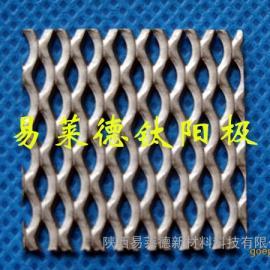 易莱德钌铱钛阳极网/电镀用