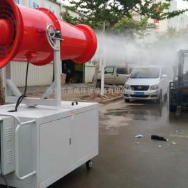 韩城建筑工地用降尘喷雾机凯普威厂家现货
