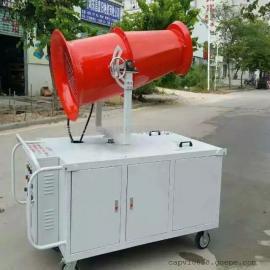 西安降尘风送式喷雾机