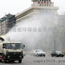 延安园林景区用降尘雾炮机凯普威厂家现货批量供应
