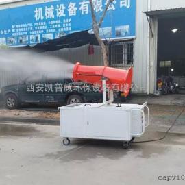商洛砖瓦厂用除尘雾炮车厂家凯普威厂家现货免费报价