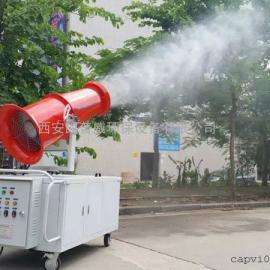 汉中砂石场用降尘雾炮机厂家凯普威现货免费报价