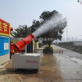 北京土方开掘机喷雾机