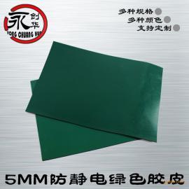 防静电台垫价格_中山2mm防静电胶板规格