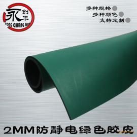 防静电桌垫5mm.东莞防静电胶板PVC绿色