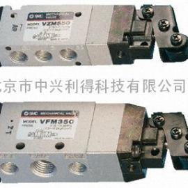 SMC 气动控制阀 VFM350-02-01