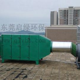 移丝印油墨废气处理设备