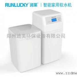 润莱智能软水机RA-1000D除垢沐浴家用软水机