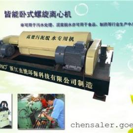 玉米淀粉加工脱水设备-先进技术淀粉脱水离心机