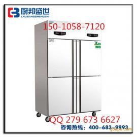 冷藏冷冻展示柜|厨房配套冷藏柜|酒店厨房配套设备