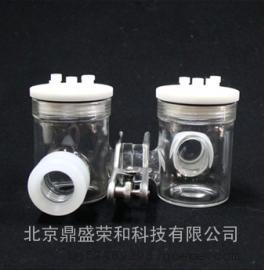 H型可换膜双通道光电反应器