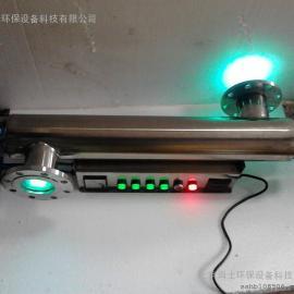 浙江温州紫外线消毒器厂家/紫外线消毒器价格/厂家/二次供水