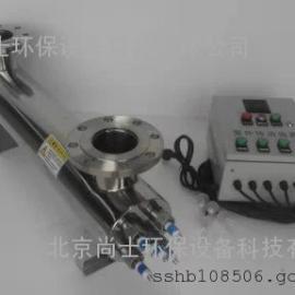 北京紫外线消毒器/紫外线杀菌仪/紫外线消毒器价格