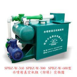 一力牌SPBZ-W型聚丙烯水喷射真空机组