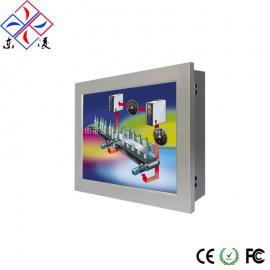 10寸10.4寸X86架构LINUX系统RFID工业一体机
