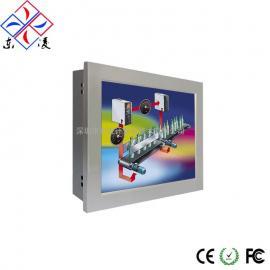 10寸10.4寸来电开机工业一体机支持WIFI/GPS