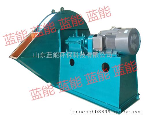 GY6-41型锅炉通引风机/山东蓝能环保科技