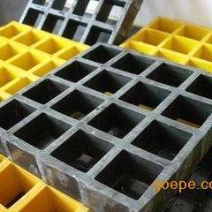 优质玻璃钢格栅批发商 玻璃钢盖板格栅批发