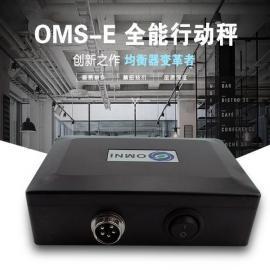含有RS232接口电子秤/数据通过无线蓝牙上传至手机电脑