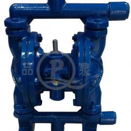【限时特价】供应QBY-15气动隔膜泵 铸铁型气动双隔膜泵