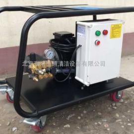 250公斤 7.5KW冷水高压清洗机RJHT-2518