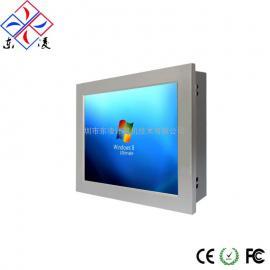 10寸10.4寸超薄高清电容屏工控一体机