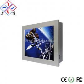 10寸10.4寸LINUX系统工控一体机支持RFID