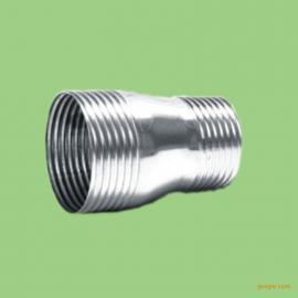 粤星管道牌锥螺纹不锈钢异径直通管件