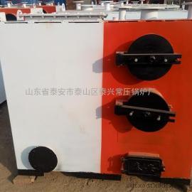数控采暖锅炉 学校|单位|厂房|车间|数控智能热水采暖锅炉