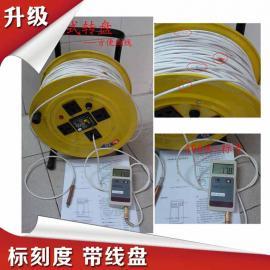 【厂家】地热井测温仪,地热井测温系统【专注】地热深井温度测量