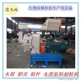 质量好价格低颗粒机 颗粒线设备厂家 优质售后服务颗粒机
