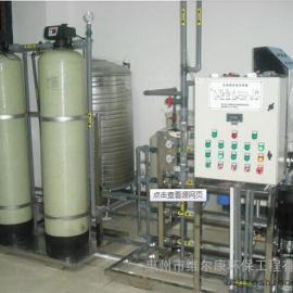 惠州惠城区RO反渗透水处理工程设备
