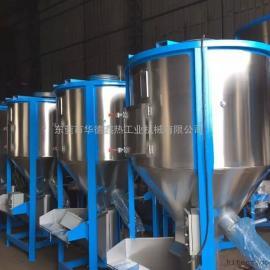 2吨大型搅拌机、立式搅拌机厂家报价