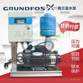 格兰富CM3-5家用变频增压泵别墅宾馆变频恒压供水