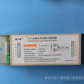 维尔康UV光促进设备公用埃灯管价格性价比高