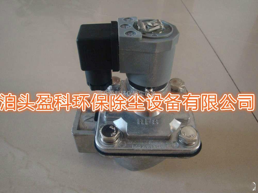 阜阳电磁脉冲阀电厂除尘器专用价格合肥膜片阀厂家图片