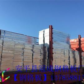 镀锌格栅板#安平镀锌格栅板#镀锌格栅板生产厂家