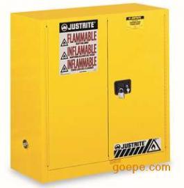 可燃液体化学品防火安全柜